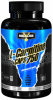 maxler_l-carnitine_caps_750_for_promuscles-500x500-500x5008